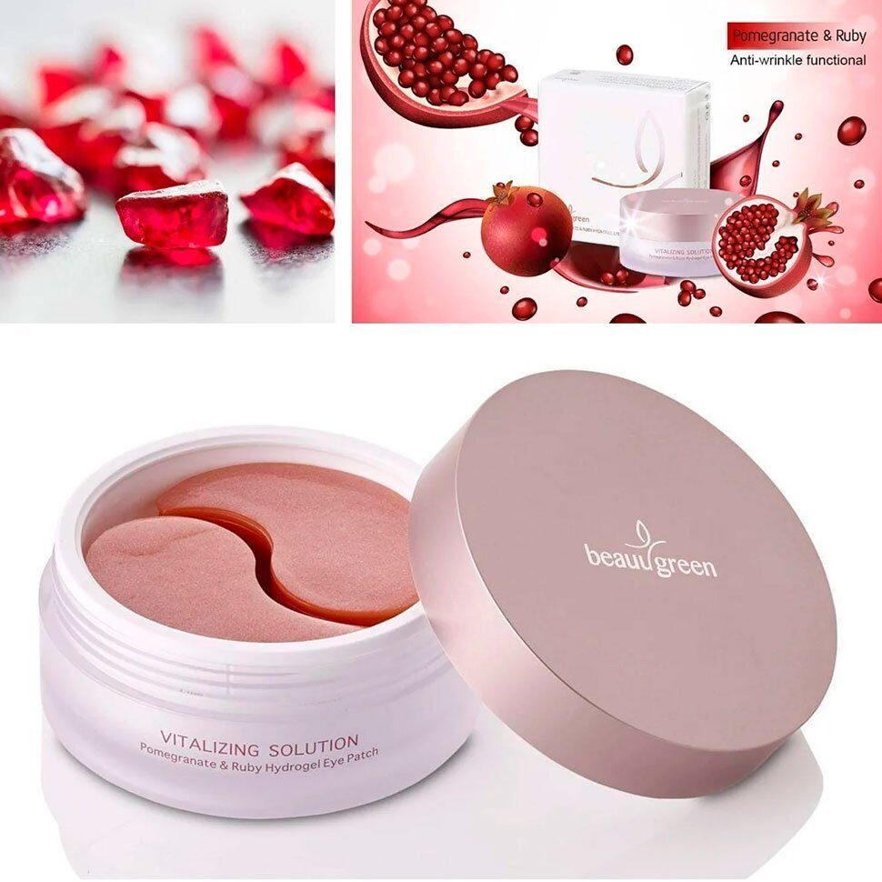 BeauuGreen Гидрогелевые патчи с экстрактом граната pomegranate&ruby Eye Patch 60 шт